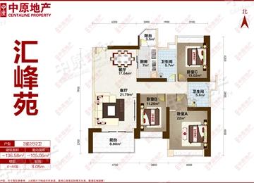 汇峰苑-户型图